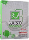 lord-android-2015-logo